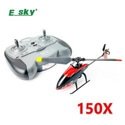 Picture of ESKY 150X