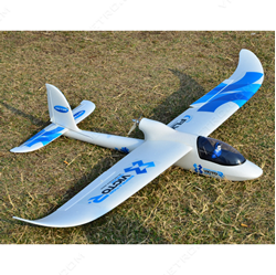 Picture of Kit EPO Glider (Tàu lượn)