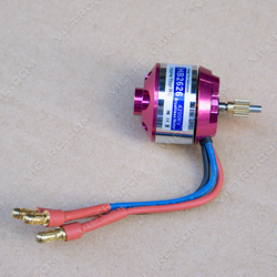 Picture of Hobbymate HB2626 4200Kv Brushless Motor