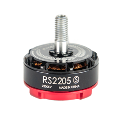 Picture of Emax RS2205(S)-2300Kv Brushless Motor