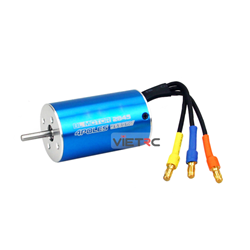 Picture of Brushless motor 2845-2600KV