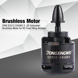 Picture of DXW D2212-2450Kv Brushless Motor