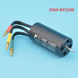 Picture of SSS 2960-2200KV Brushless Motor